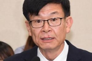 """[국감 하이라이트] 김상조 """"네이버 허위자료 제출여부 조사"""""""