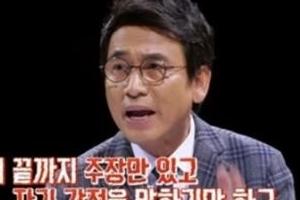 """'썰전' 유시민 """"박근혜 전 대통령, 시간 끌다가 보석신청 할 것"""""""