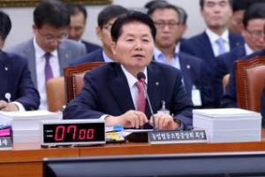 """""""농협중앙회는 '신의 직장'…전체 직원의 16%가 억대 연봉자"""""""