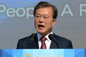 [서울포토] 문재인 대통령, '경찰의 날' 기념식 격려사