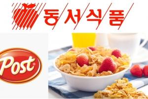 '대장균 시리얼, 살균 뒤 재포장' 동서식품 3년 만에 무죄
