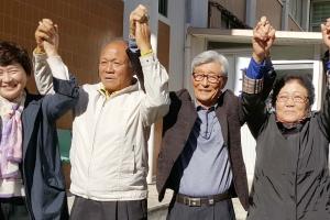 억울한 옥살이…北 억류 납북어부들, 49년 만에 무죄