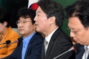 [서울포토] 발언하는 안철수 대표