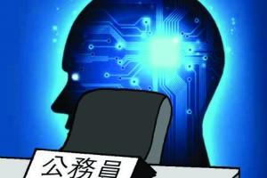 [씨줄날줄] 인공지능(AI) 공무원/이동구 논설위원