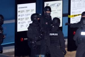 부천국제애니페스티벌 개막…'폭발물 설치' 허위 협박에 1시간 지연