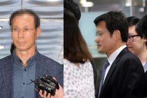 '국정원 정치공작 의혹' 신승균·유성옥 구속…적폐 수사 확대