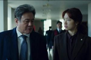 '은교' 정지우 감독 신작 '침목' 메인 예고편 공개