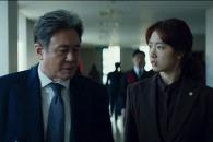 '은교' 정지우 감독 신작 '침목' 메인 예고편 공개…