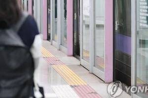 김포공항역 스크린도어 사망사고 기관사·관제사, 유죄