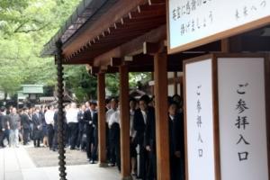 日여야의원 60명, A급전범 합사 야스쿠니 집단 참배