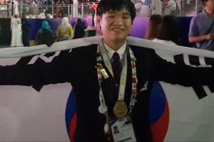 현대중공업 18회 연속 국제기능올림픽 금메달 획득