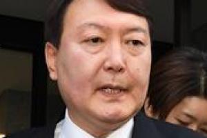 '적폐 수사' 방어자로… 4년 만에 국감 서는 윤석열