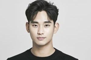 """김수현, 조용히 입대…""""몸 건강히 잘 다녀오겠다"""""""