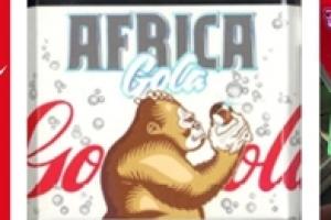 담배 '디스 아프리카 골라', 코카콜라와 글자체 비슷…표절 논란