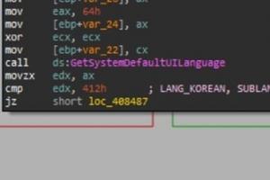 """'한국 집중공격' 변종 랜섬웨어 발견…""""구형 SW 위험"""""""