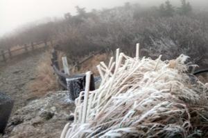 설악산 첫 상고대 관측...가을 산행시 저체온증에 주의