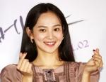 윤승아, '사랑스러운 손…