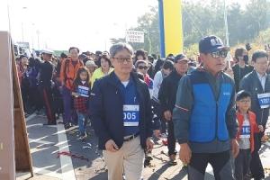 평화의 섬 교동도 황금들녁길 걷기 1,000여명 참가해 성황