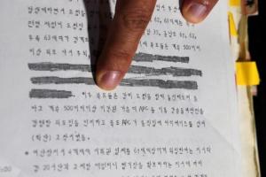 """""""軍 부정적 수기 재작성""""… 국가기관이 '5·18 왜곡' 주도했나"""