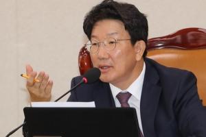 """""""권성동 의원 사촌도 인사청탁…인적성 최하위에도 합격"""""""