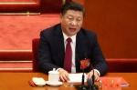 '시진핑 중국 특색 사회주…
