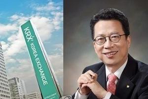 거래소 차기 이사장에 정지원 현 한국증권금융 사장 내정