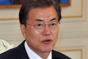 [서울포토] 인사말하는 문재인 대통령