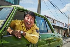1200만 '택시운전사' 대종상 품다