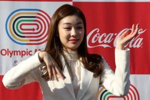 """김연아의 새로운 춤?…모두의 올림픽 행사서 """"평창 성공 응원해주세요"""""""