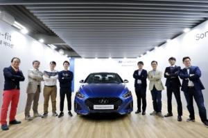 고객이 만든 한정판 현대차  '쏘나타 커스텀 핏' 첫 출시