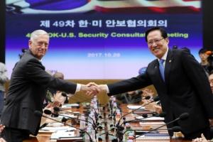 북핵 외교적 해법 방점… 전작권 전환 '적정시기'→'조속히'