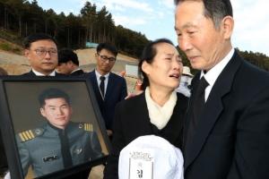19년 걸린 순직 인정… 김훈 중위 대전현충원 안장