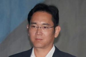 """삼성전자 협력사 """"이재용 석방해 삼성전자 정상화"""" 탄원서 추진"""