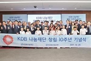 [업계소식] '나눔 도약' 창립 10주년 기념식