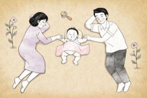 [100세 시대 보험] 행복한 인생 설계…든든한 노후 보장