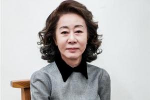 배우 윤여정·박근형·가수 남진 대중문화예술상 은관문화훈장