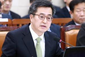 """김동연 """"지방공동·소득세 비례세화 검토"""""""