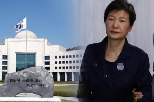 """남재준 이어 이병호까지… """"국정원 月상납 1억, 朴요구였다"""""""