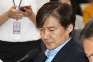 """조국 """"개혁과제 첫번째가 검찰개혁…공수처 추진 끈놓지 않을것"""""""