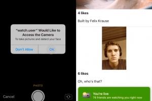 아이폰 카메라, 몰래카메라가 될 수 있다?