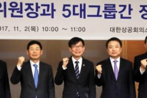 """김상조 """"기업들 자발적 개혁의지 의구심…대기업 공익재단 전수조사"""""""