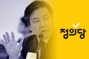 [씨줄날줄] '데스노트'/황성기 논설위원