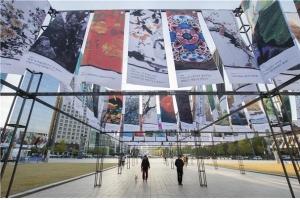 대한민국 작가 2018명 평창동계올림픽 그리다