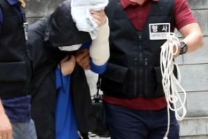 피해자 탓하던 인터넷 기사 살해범 항소심 무기징역