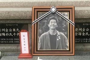 """故 김주혁 49재 추모미사 17일 열려…""""팬들과 비공개로"""""""