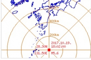 일본 홋카이도서 규모 5.1 지진…쓰나미 우려 없어