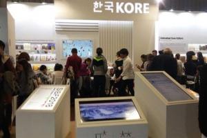소셜네트워크 된 소설…한국과 터키를 잇다
