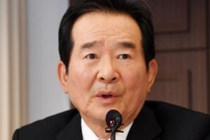 정세균 의장, 국정원에 '의원들 특수활동비 연루 소문' 항의