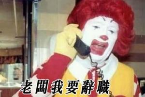 맥도날드 '마이당라오'에서 '진궁먼'으로 이름바꾼 이유
