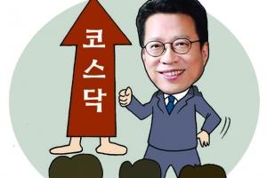 정지원 첫 행보는 '코스닥 氣살리기'